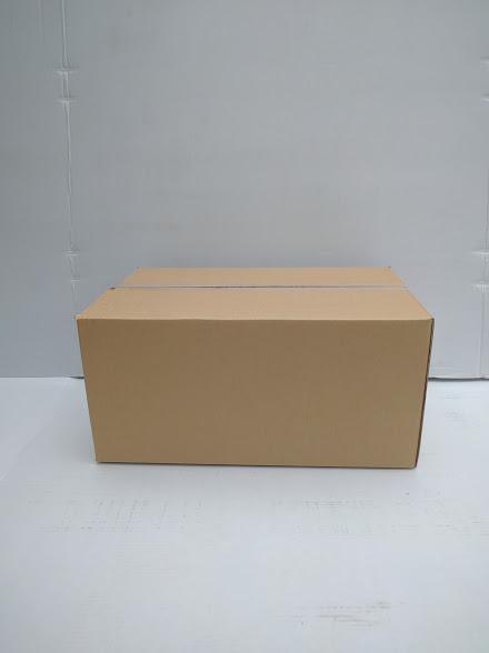 Cardboard Boxes Brisbane